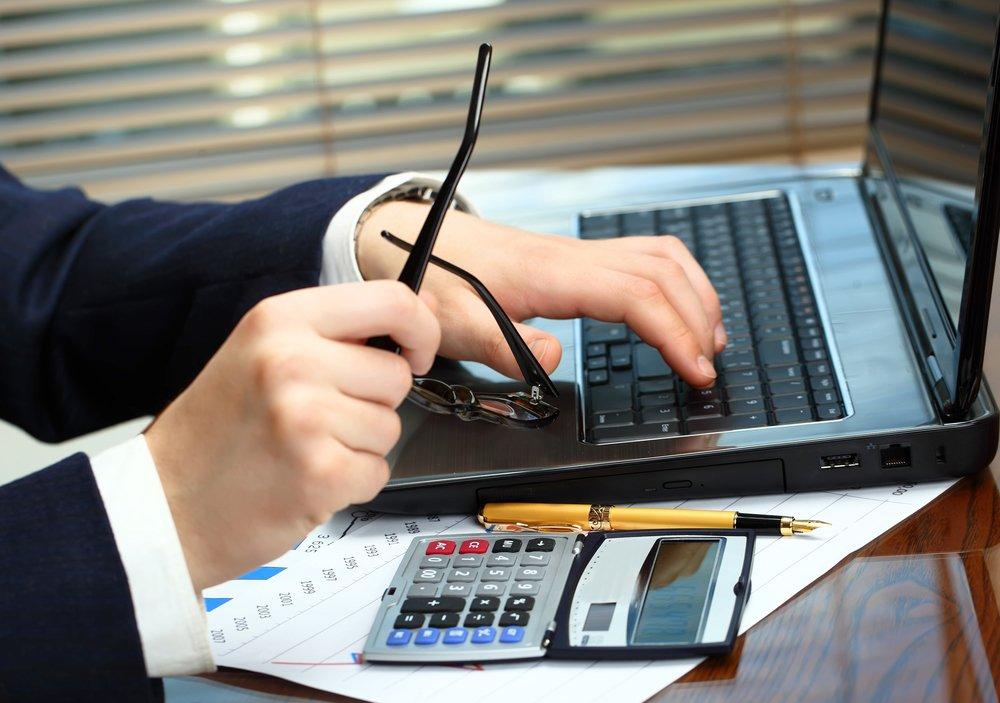Бухгалтерское обслуживание ано консультационные услуги и налоговый учет