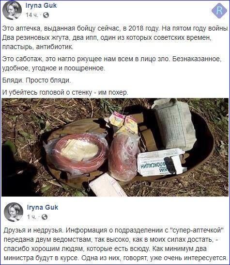 Судья Старобельского суда задержан на Луганщине на взятке 10,2 тыс. грн, - НАБУ - Цензор.НЕТ 7115