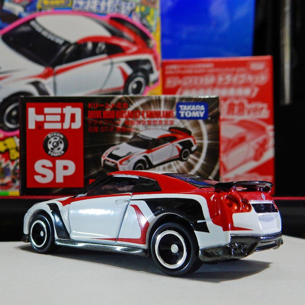 DREAM TOMICA DRIVER HEAD NISSAN GT-R AMBULANCE