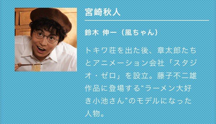 登場人物紹介 鈴木伸一 宮崎秋人 昼間はデザイン会社で働き