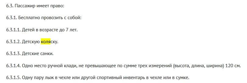 какие элементы парламентской и презедентской республик присутствуют в российской федерации