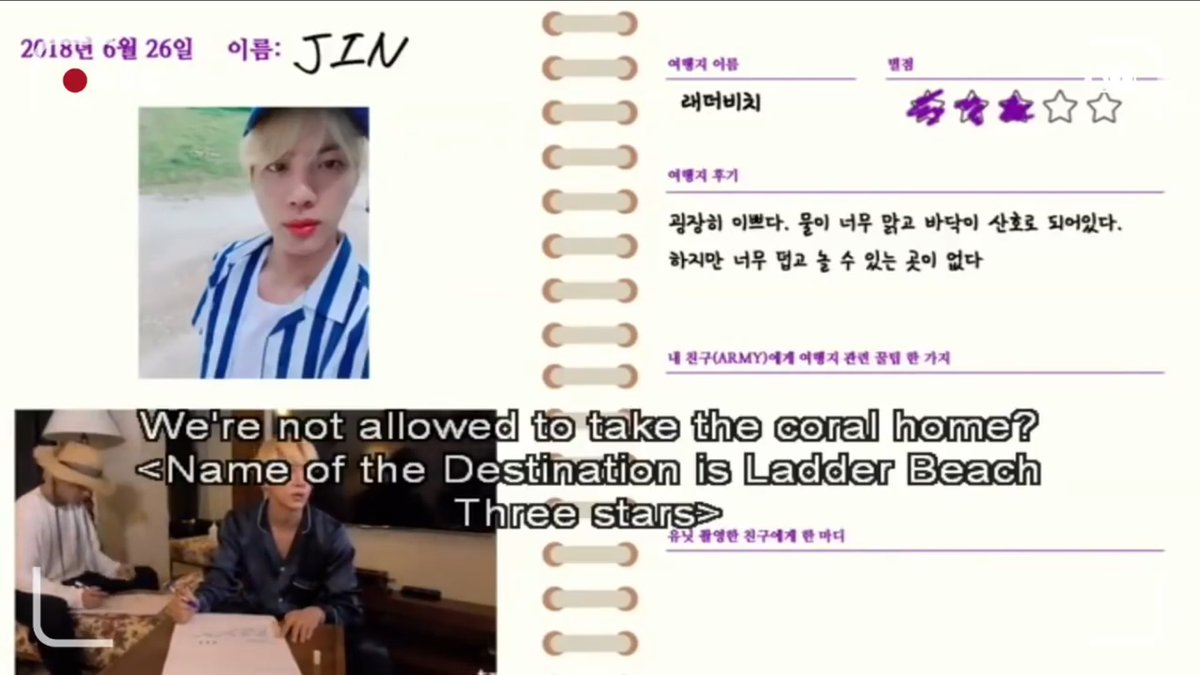i'd just like to say that i'm really grateful jin pointed out not to remove corals (or any marine organisms) from where they're from when you go snorkelling/diving, esp in marine protected areas!!! it's smth a lot of tourists do, which is detrimental to the local ecosystem <br>http://pic.twitter.com/xkU7cajyLQ