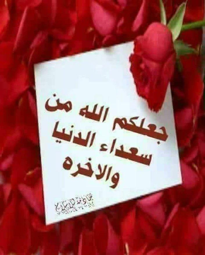Sindrilla On Twitter صباح النورر والرضا اخي الغالي ربي يحفظك يارب