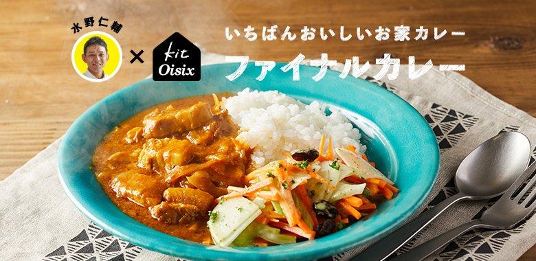 Oisix公式@『何にでも合う!?明太マヨ』8/2新発売!さんの投稿画像