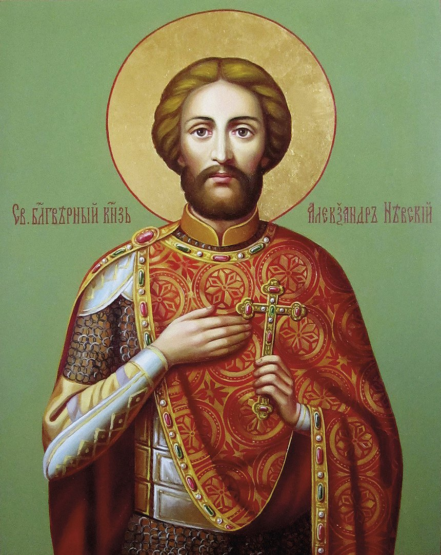 Картинки александр невский святой, открытки