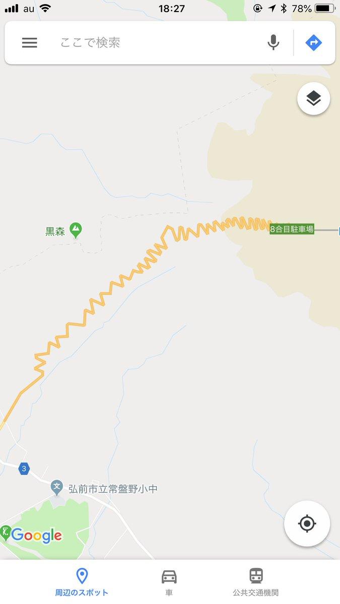 津軽岩木スカイライン。それはすべてのヘアピンラバーの憧れの地。ただただ斜面を登る。その純粋な思いが結実した狂気