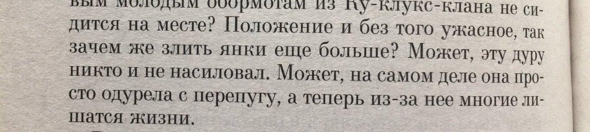 read диафильм