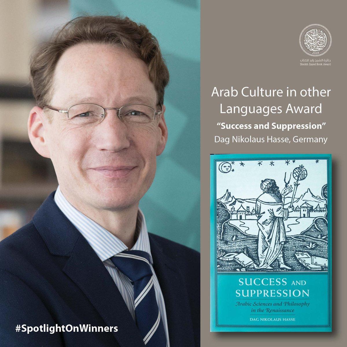 free Язык в этнокультурном аспекте 1984