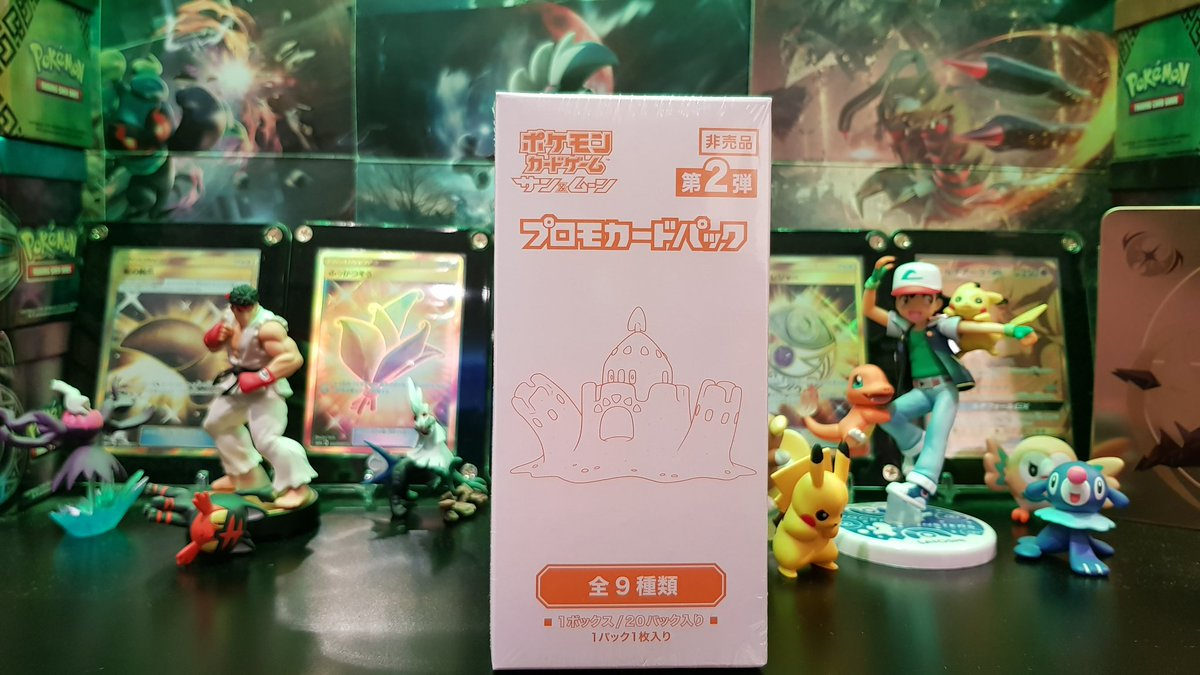 Do you like Japanese promos? Then what are you waiting for! go and watch our 4th opening of a Japanese Pokemon Gym, it&#39;s Sun &amp; Moon Set 2  https:// youtu.be/JW9llEOcjH4  &nbsp;    #PokeTaj #pokemon #pokemongym #pokemontcg #gx #tcg #youtube #youtuber #subscribe #PokemonJapan #JapanesePokemon<br>http://pic.twitter.com/jn8JdlrpGb