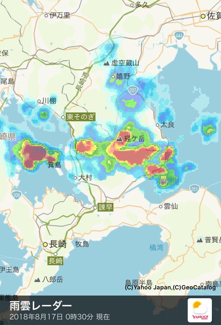 雨雲 レーダー 県 佐賀