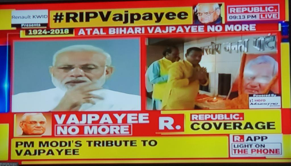 #NowWatching A visibly emotional PM @narendramodi offering rich, befitting tributes to Atal ji. The upcoming leaders have a lot to learn from the wonderful relation that Atal ji &amp; Modi ji shared with each other. #AtalBihariVajpayee<br>http://pic.twitter.com/1J0Tf2aJmy