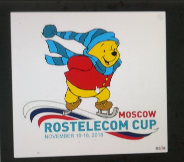 GP - 5 этап. Nov 16 - Nov 18 2018, Rostelecom Cup, Moscow /RUS DkuIsvhWwAA6Wlf