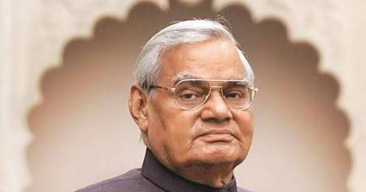 RIP #AtalBihariVajpayee ji. He was a great leader loved by many. My condolences to his family.   During his tenure: - India&#39;s GDP rose -The fiscal responsibility act was introduced - privatization flourished - the Indian telecom industry did better - strengthened global ties <br>http://pic.twitter.com/OttAylbCKR
