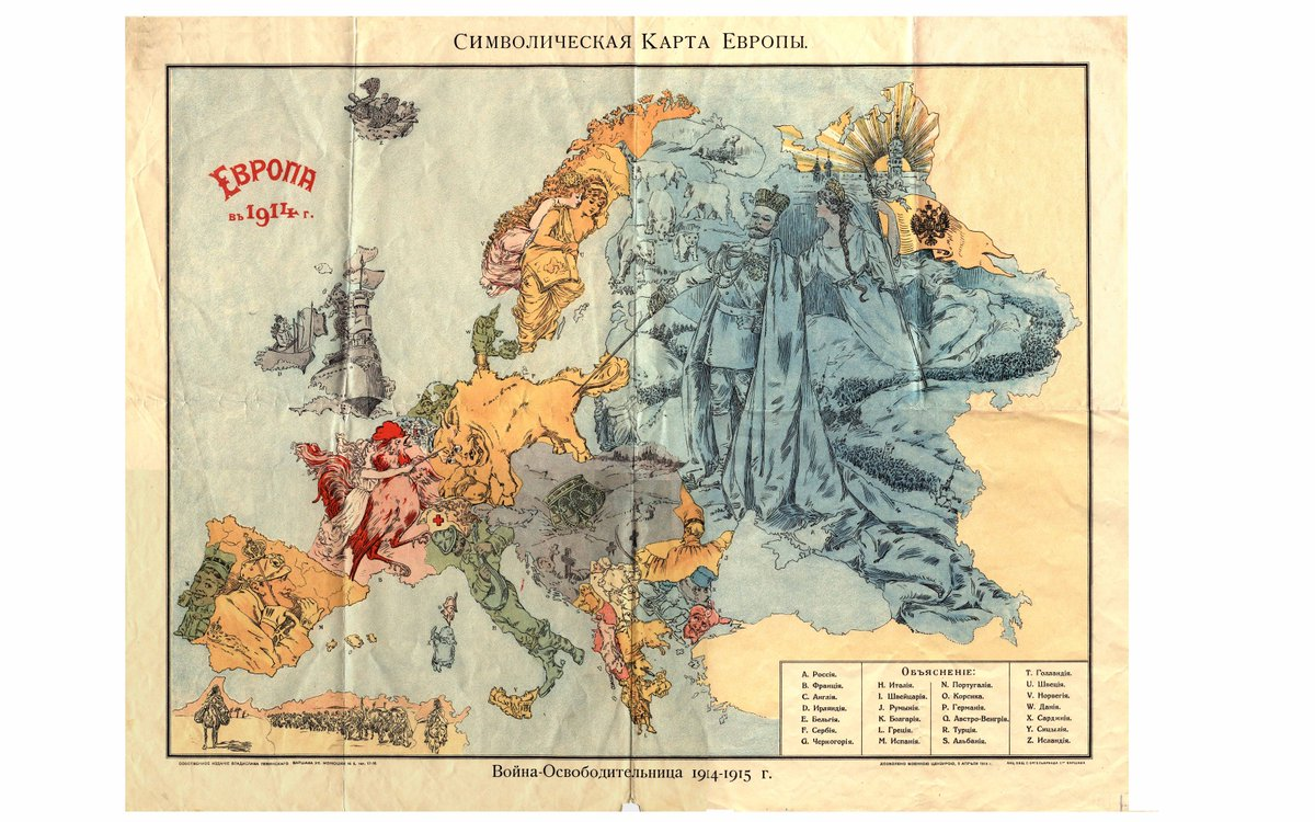 Tsarist Russia Map.Steven Seegel On Twitter Russia As Liberator Of Europe This