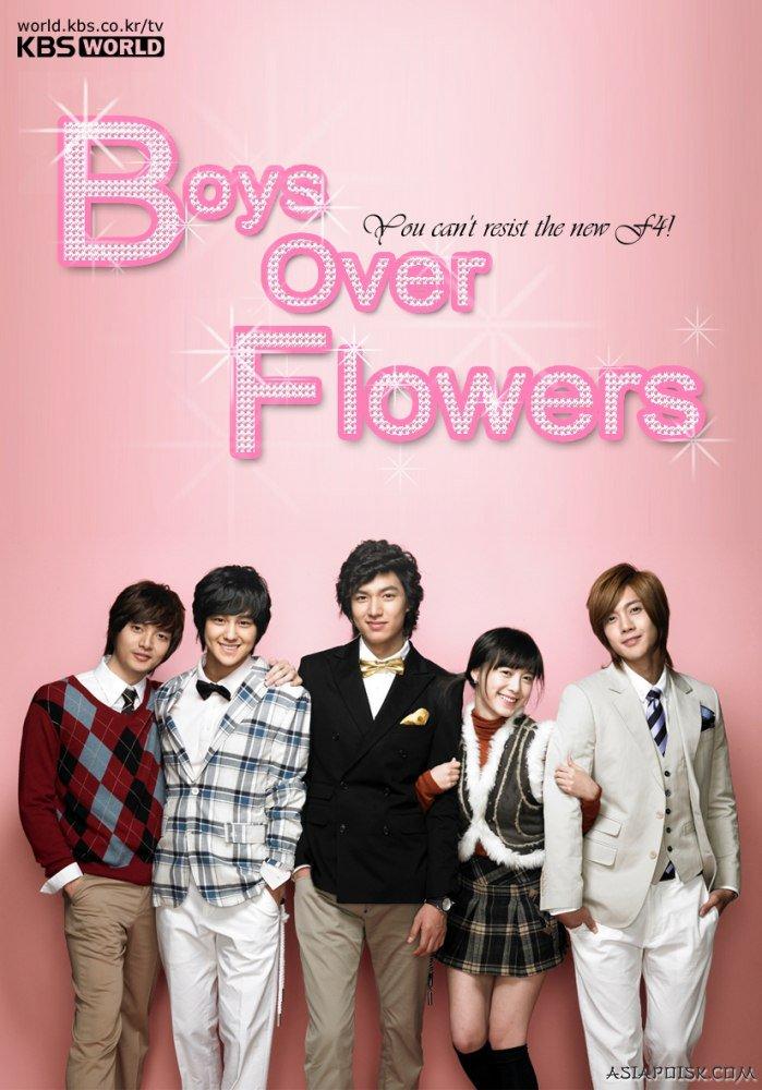 Постеры с цветочки после ягодок