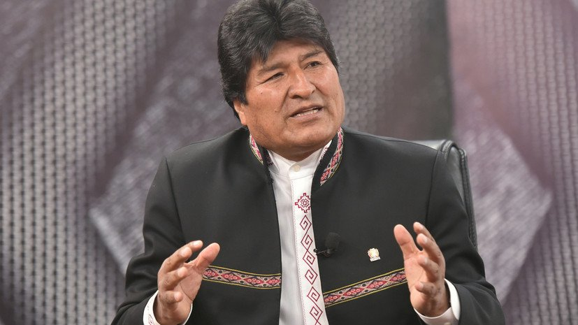 Президент Боливии рассчитывает на подписание контракта с «Газпромом» и визит Путина https://t.co/EsWV1bwnMH