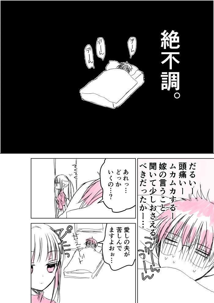 カワハラ恋@未熟1巻8/8発売さんの投稿画像