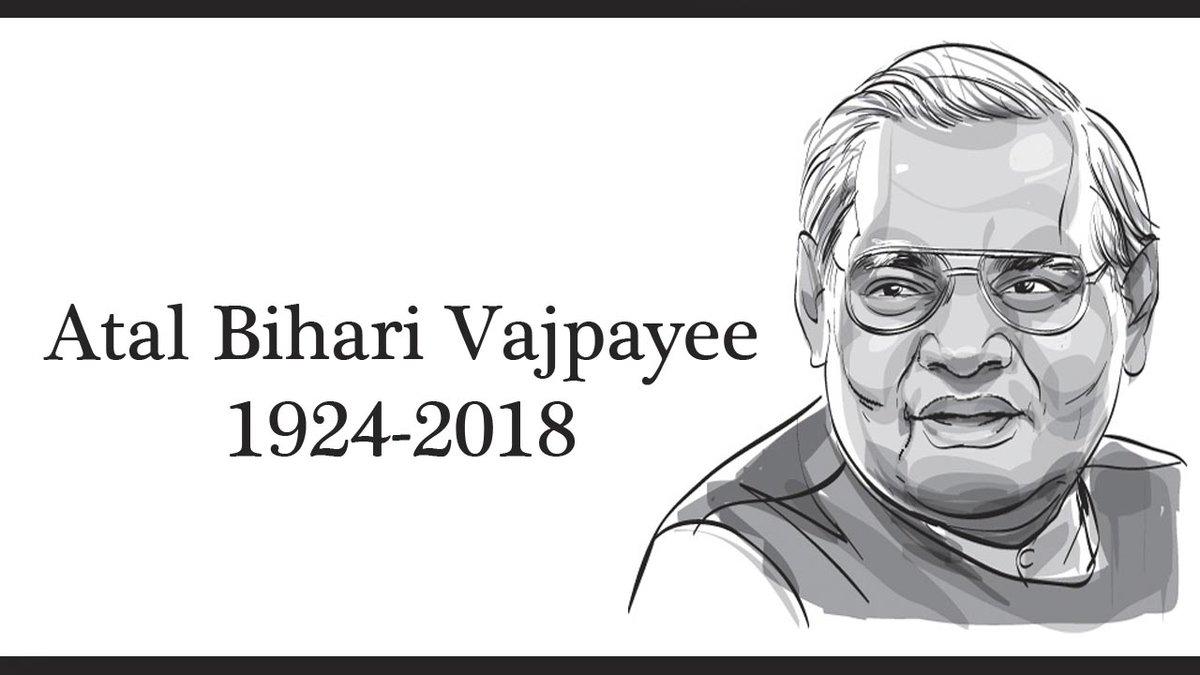 T 2902 - Atal Bihari Vajpai (1924 - 2018 ) भावपूर्ण श्रधांजलि  ; एक महान नेता , प्रख्यात कवि , अद्भुत वक्ता व प्रवक्ता , मिलनसार व्यक्तित्व  । बाबूजी के प्रशंसक , और बाबूजी उनके  ..  An admirer of my Father's works and vice versa ; gentle nature, strong fiery in his speeches