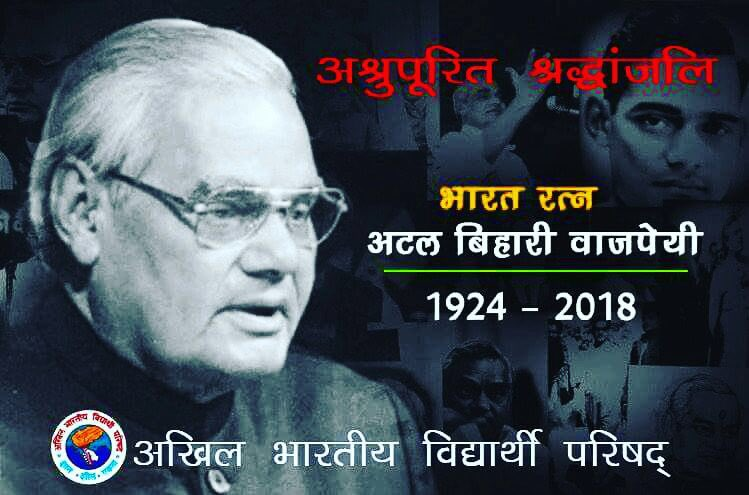ABVP mourns the sad demise of world leader and former Prime Minister Hon&#39;ble Atal Bihari Vajpayee. Atalji was a statesman in the true sense. A visionary leader, a political sage, a humane individual and a sensitive soul, Atalji was truly an inspiration for students and youth. <br>http://pic.twitter.com/GqeSWGi5Yg
