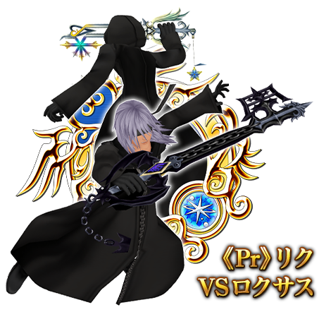 ★7 &lt;Pr&gt; Riku VS Roxas [AOE, 6 SP, 80~150%] 1 turn: Increases Upright ATK+3, Magic ATK+7 &amp; Guilt+80, decreases enemy Upright DEF-7, DEF-5 &amp; Magic DEF-7. Recovers 3 SP, inflicts 4 hits that deal more dmg against standalone enemies. Doesn&#39;t affect counters  Max Multi: x23.85~35.90<br>http://pic.twitter.com/je7QQbek7u