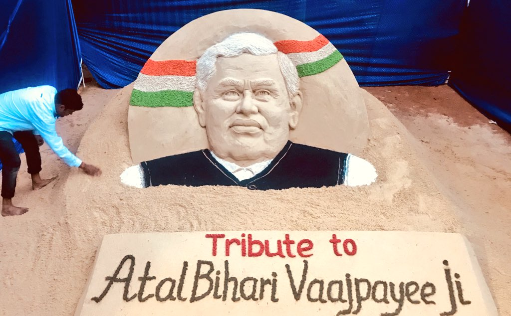 Tribute to nation's most beloved leader #AtalBihariVajpayee ji<br>http://pic.twitter.com/33Eo8gL9ta