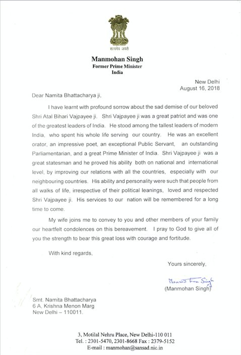 Dr Manmohan Singh writes a condolence letter to Namita Bhattacharya, AB Vajpayee&#39;s foster daughter <br>http://pic.twitter.com/CCXcc4fEVp