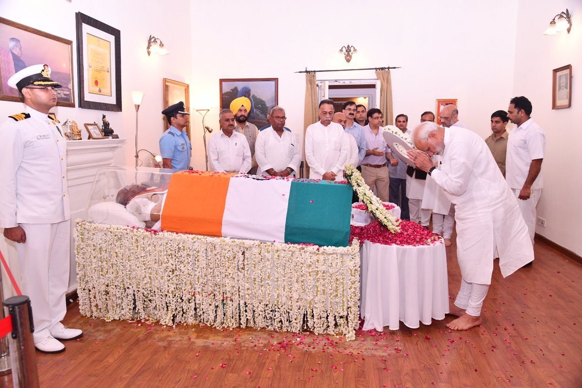 Paid tributes to Atal Ji at his residence.