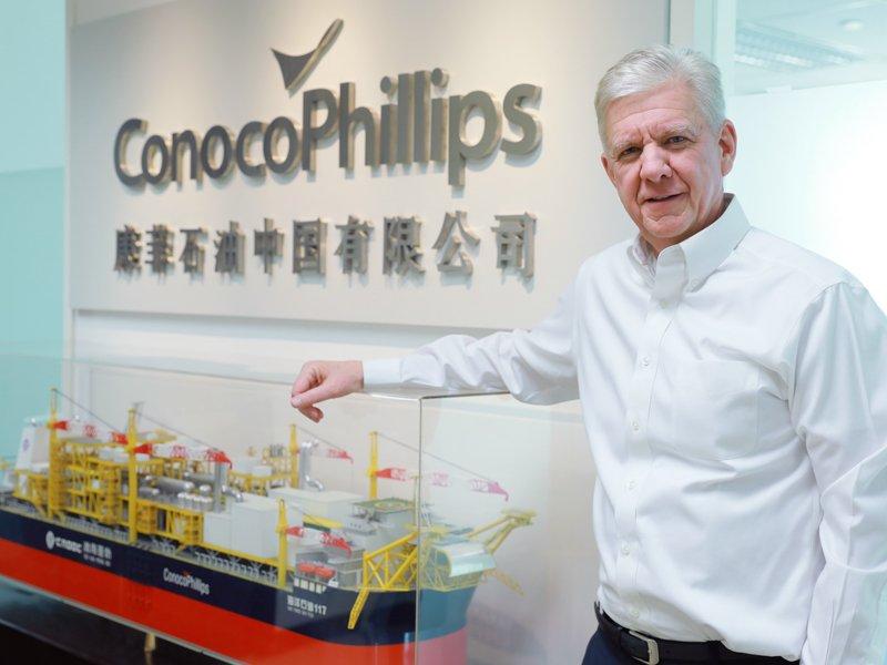ConocoPhillips Picture
