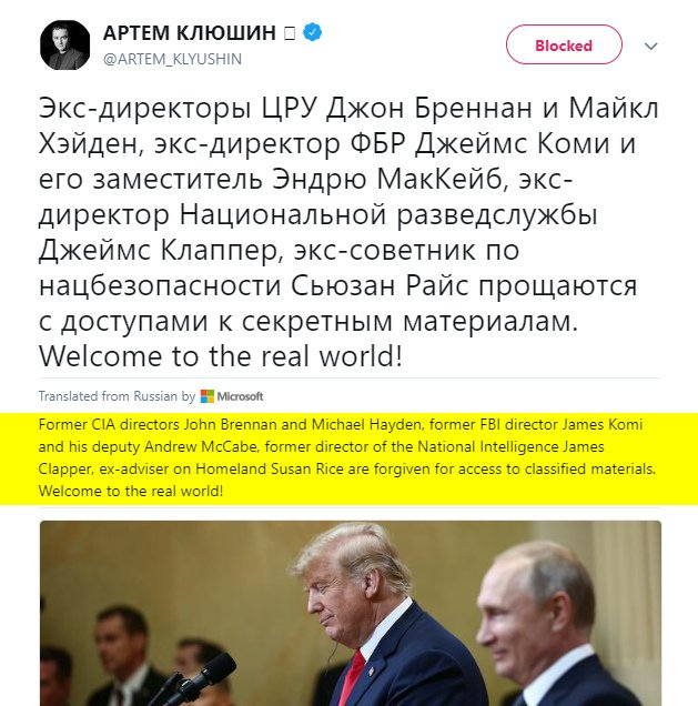 Wonder why Trump&#39;s order to revoke John Brennan&#39;s security clearance was dated July 26?  July 16: Putin gives Trump his orders in Helsinki July 24: Putin&#39;s billionaire buddy Artem Klyushin tweets the enemy list  *(Artem Klyushin bragged in Nov 2017 that he put Trump in the WH) <br>http://pic.twitter.com/zcgh9JahAt