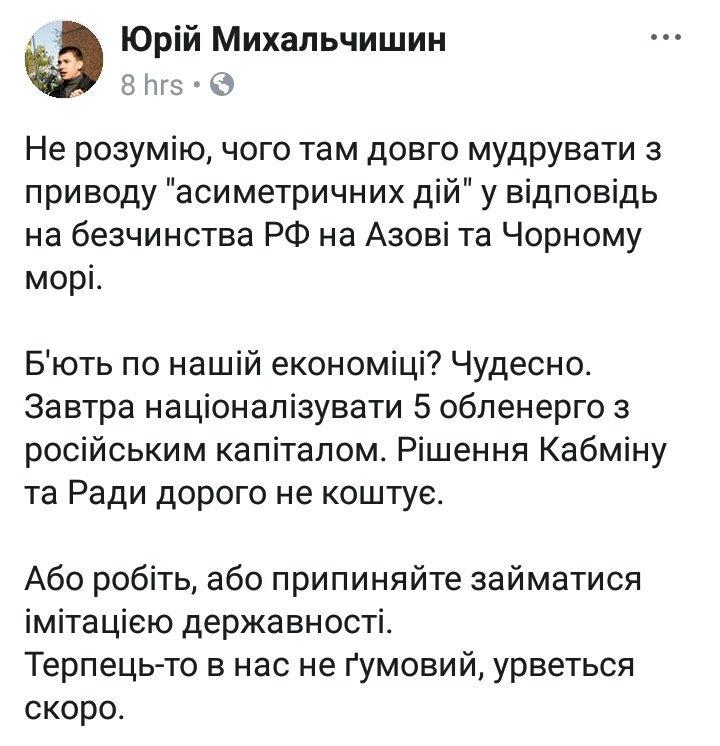 МЗС України закликає міжнародну спільноту посилити санкції проти РФ через появу нових систем РЕБ на Донбасі - Цензор.НЕТ 2653
