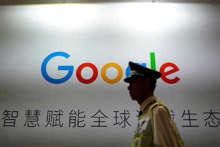 GOOGLE ambitions for China could trigger crisis inside company...