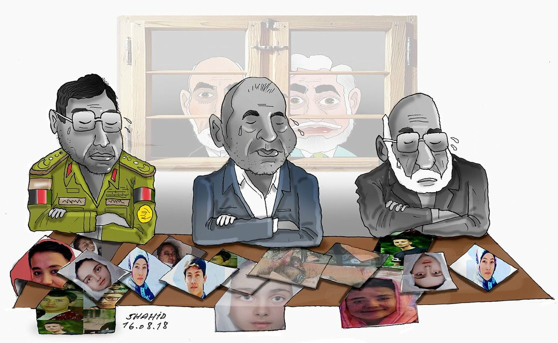 Insolvency authorities!#afghanistanisnotsafe #AfghanistanBleed #Afghanistan #Afghanistan_bleeding #KabulBlast #WorldPeace #Peace #nowar<br>http://pic.twitter.com/lt6sopg0Bm