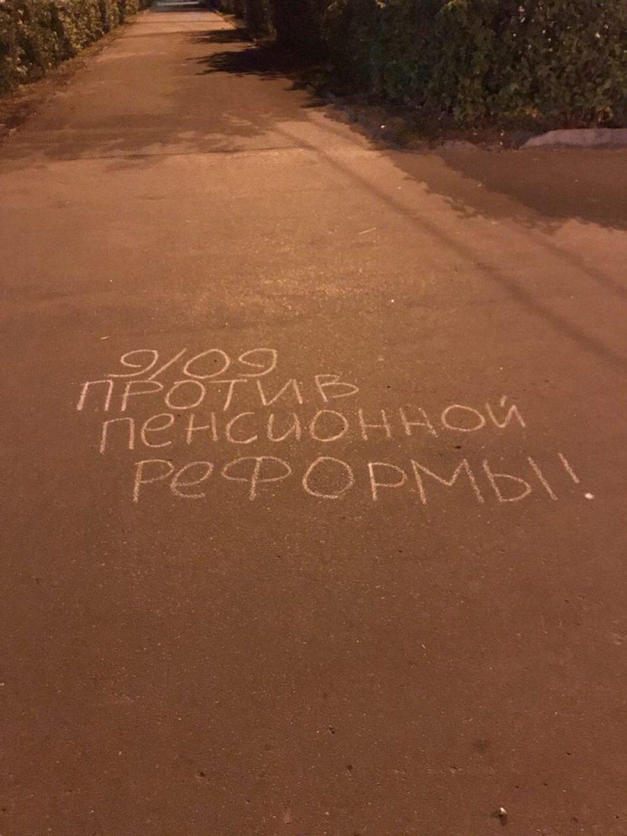 siski-na-asfalte-prishepka-na-klitor-onlayn