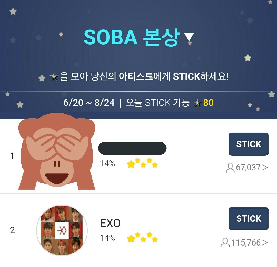 D-7 SORIBADA ENDS: AUG.24, 2018  INKISANG: 1  BONSANG: 2  EXOLS, now that soba was extended, pls. create more free accounts, buy pass to stream and pls. be consistent in collecting stars, we have to win this  tutorials  https:// twitter.com/PHIXOVotingTea m/status/1010052499758149633 &nbsp; …   #EXO  @weareoneEXO<br>http://pic.twitter.com/94dpTxofA3