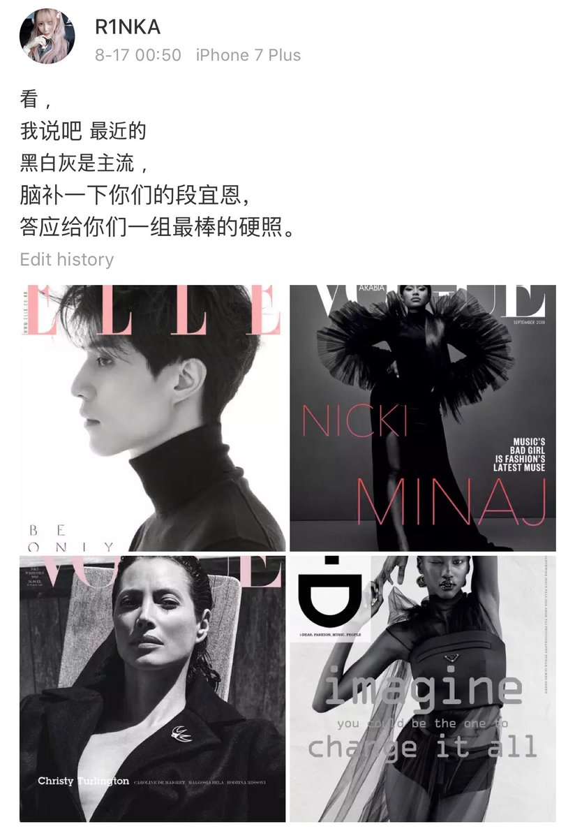 """YOHO! Editor updated on her weibo """"Look, let me talk about this. Black and white is the mainstream (trending) these days. Imagine the photograph with your Tuan Yi En. Promise to give you a set of the best photos""""  'your Tuan Yi En'  #MarkTuan #段宜恩 #마크 #GOT7  #갓세븐 <br>http://pic.twitter.com/O6yDBMUrcL"""