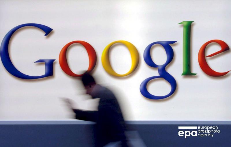 AP: Google признала, что частично отслеживает местоположение пользователей без разрешения https://t.co/TOSaHCmMtf