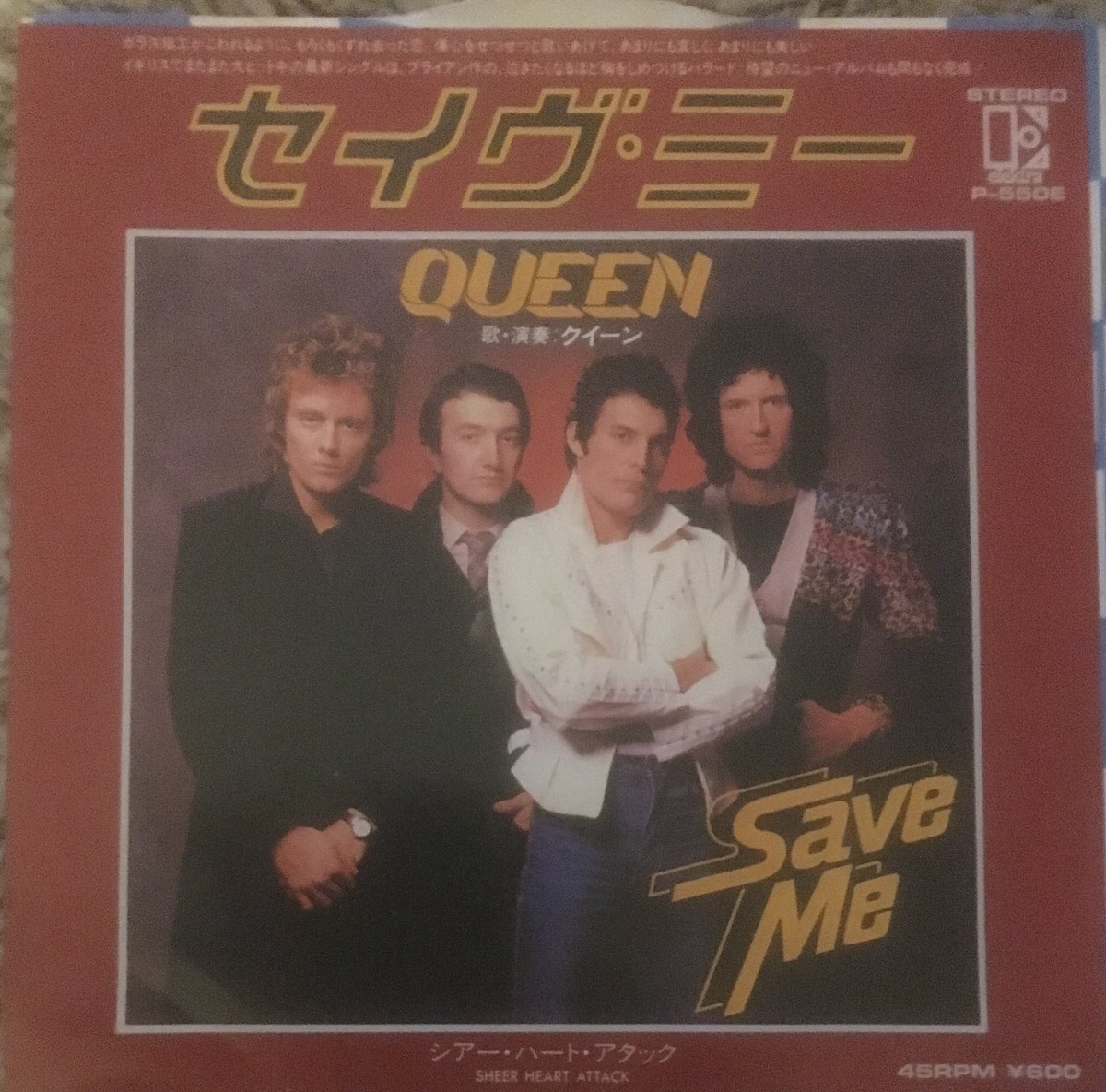"""229/ """"Save Me"""": 7"""" japan release with traditional picture insert &amp; backed with """"Sheer Heart Attack"""" (live). Even when the sleeve is similar to other territories, the Japanese version is still gorgeous. Peaked at no96 #Queen #FreddieMercury #BrianMay #JohnDeacon #RogerTaylor<br>http://pic.twitter.com/qESJLvwrLb"""