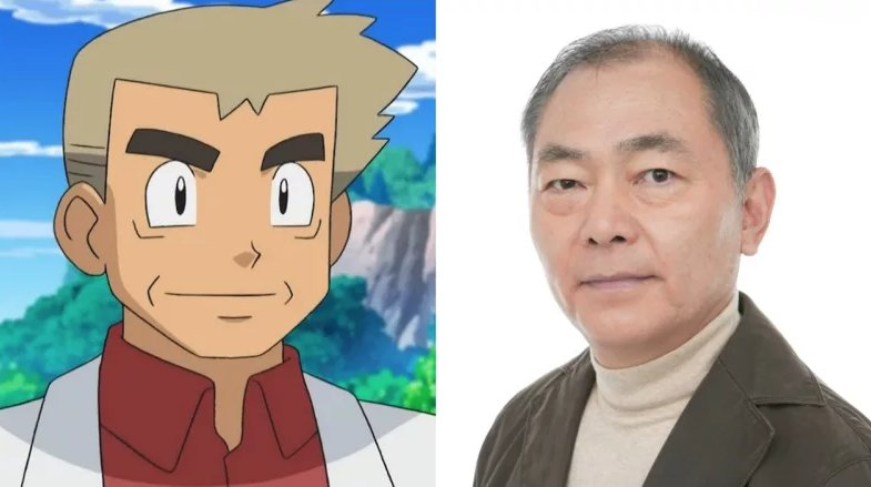 The Japanese voice of Pokémon's Professor Oak has died: https://t.co/PvVyZ3HFNs https://t.co/o6dNPgGqH9