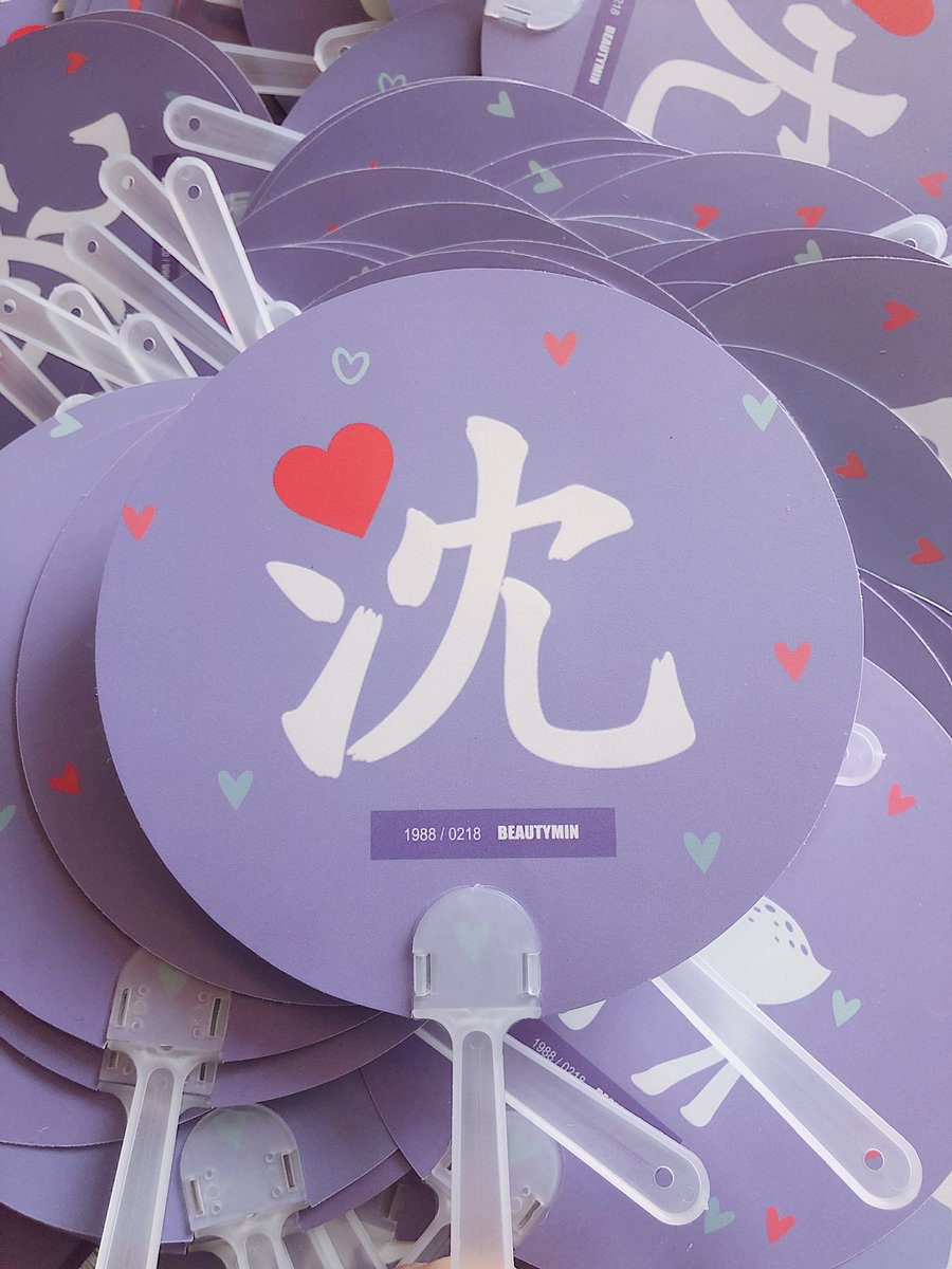 【BeautyMin Special Fan Event】Five hundred Shim fans will be delivered at the stadium at 3pm. Welcome to get! #최강창민 #심창민 #チャンミン #동방신기<br>http://pic.twitter.com/UOYmqXJJUg