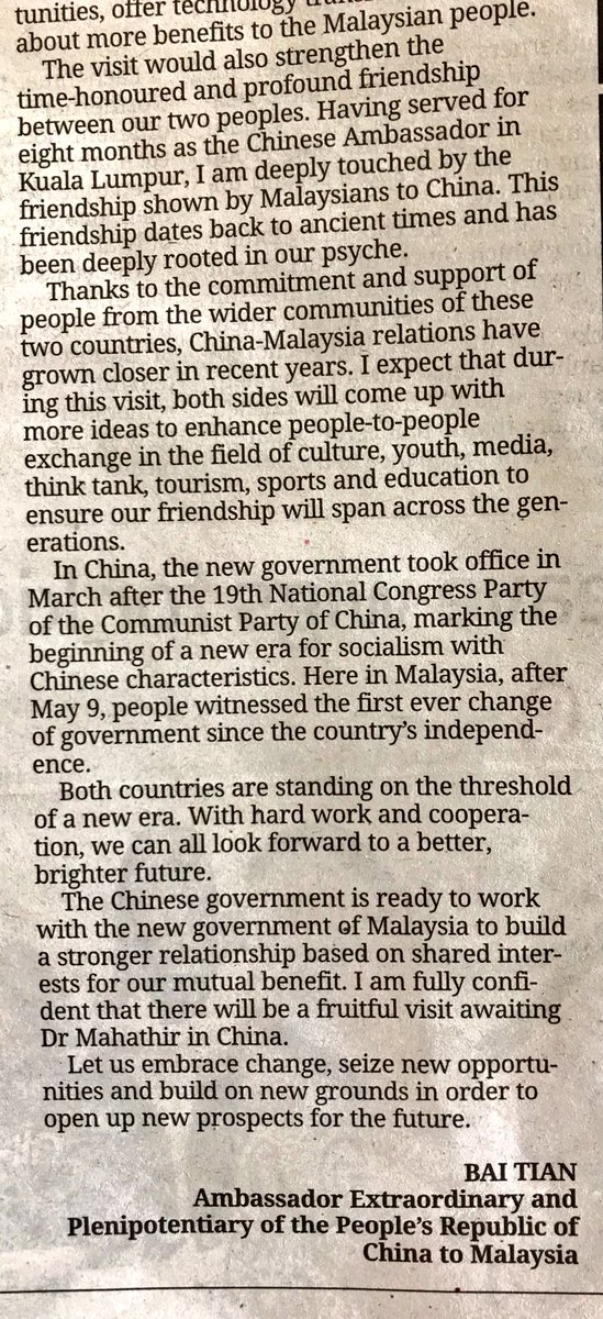 Cheeky comparison by PRC Amb to Malaysia between #GE14's change of government and 19th Party Congress entrenching Xi Jinping's position, 'both countries standing on the threshold of a new era'  https://www. thestar.com.my/opinion/letter s/2018/08/17/visit-to-strengthen-relations/ &nbsp; … <br>http://pic.twitter.com/QSuUG1ZEhi