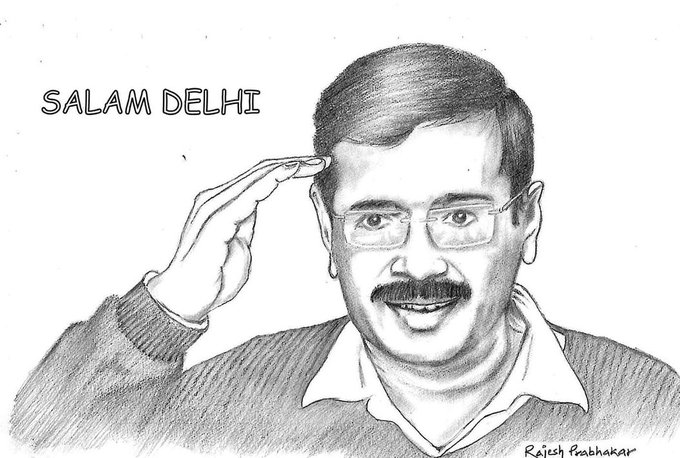 My Sketch  :. Arvind kejriwal Wishing u a very happy Birthday ..