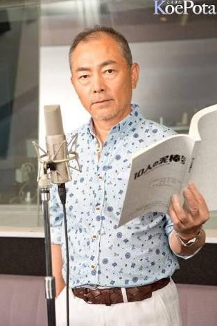 中田譲治さんの投稿画像