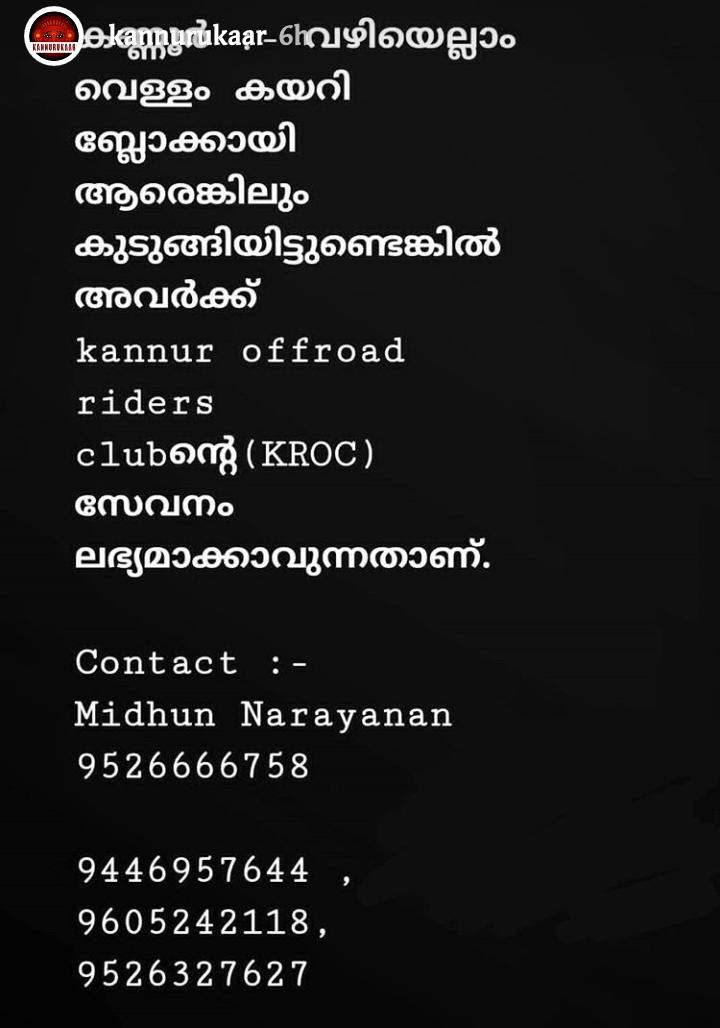 "JKâ""¢'s photo on #KeralaFloods"