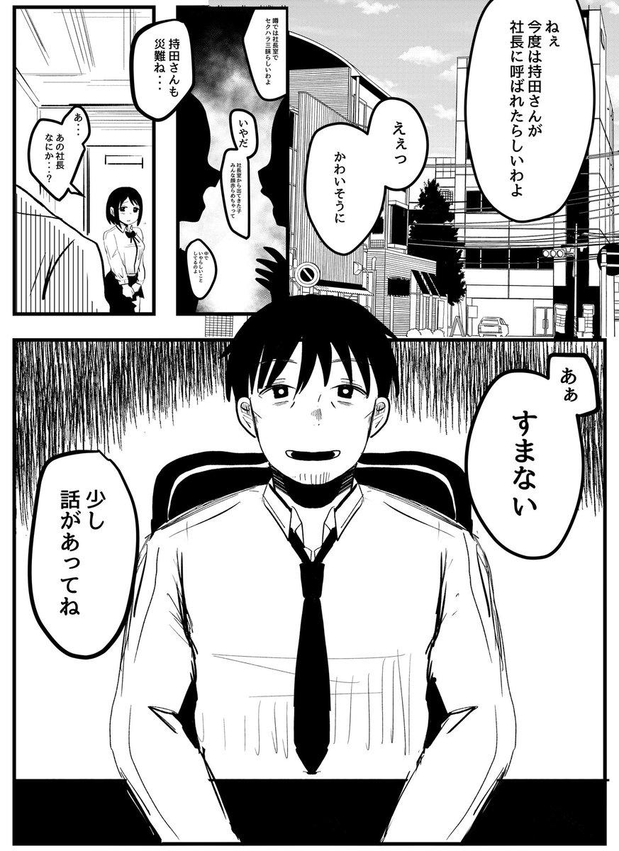 葵 日向(あおい ひなた)@同胞連載中さんの投稿画像