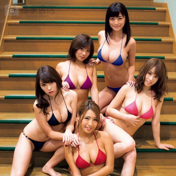 リップガールズ写真集「G乳乱舞 SPECIAL EDITION」ハイタッチ会 | 新宿サブナード店