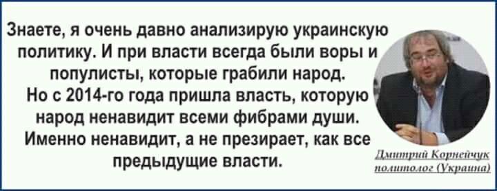 Сделка по покупке шахт Нусенкиса Ахметовым стала крупнейшей за последние годы, - СМИ - Цензор.НЕТ 8370