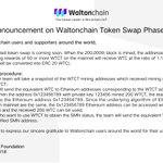 Image for the Tweet beginning: Announcement on Waltonchain Token Swap
