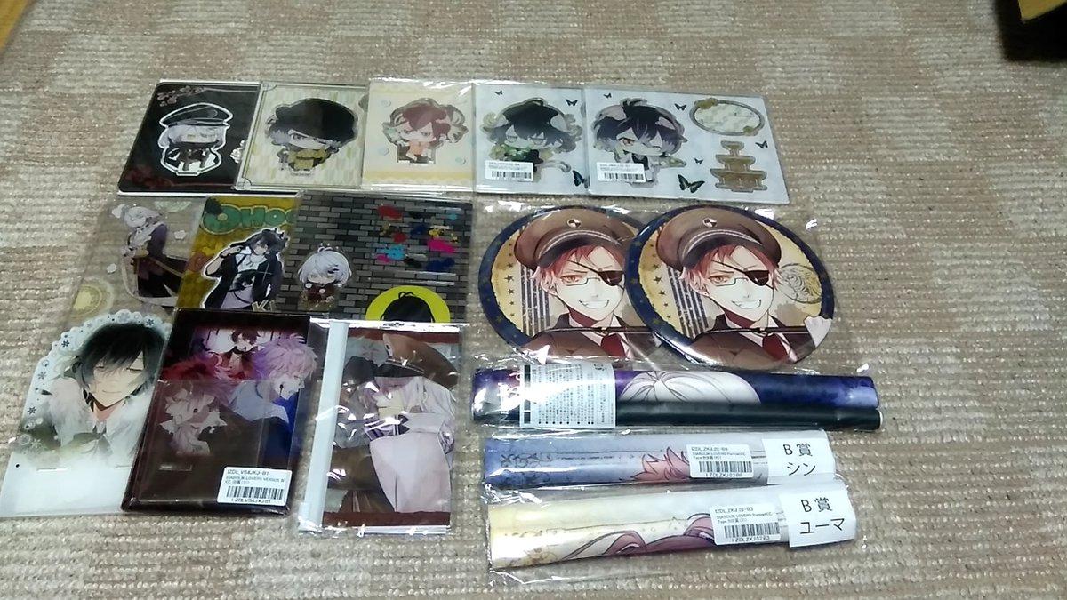 杏里 取引専用 A3!展9/16-17