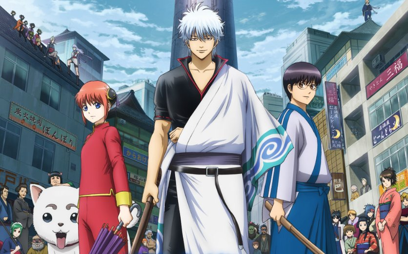Report: Gintama manga is ending soon: https://t.co/COIFDyztr1 https://t.co/TNIvWsBuj4