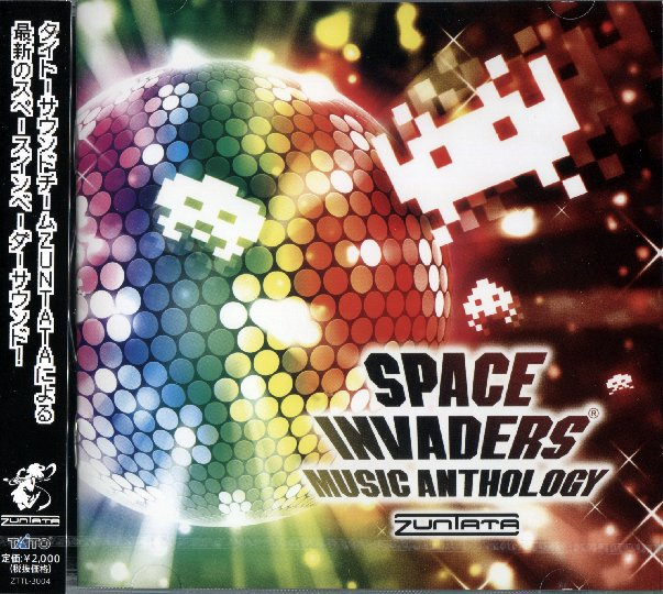 ナツゲ屋にて、タイトー/#ZUNTATA さまの新譜CD「スペースインベーダーミュージックアンソロジー」好評販売中!#スペースインベーダー 40周年記念作品『SPACE INVADERS GIGAMAX』や『NOBORINVADERS』などのVGM音源を収録! #si40